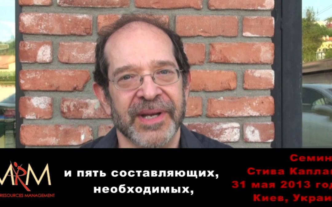 Kiev Greeting